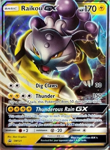 Pokemon TCG Online Codes For Legends of Johto GX Collection Automatic E-mail Delivery