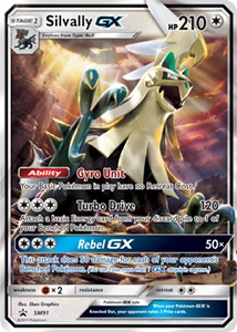 Pokemon TCG Online Codes For Silvally GX