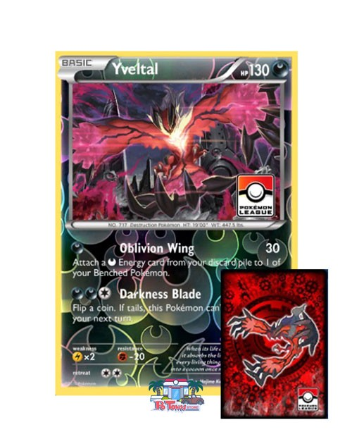 Steam Siege Season 2016 - Pokemon TCG League Codes