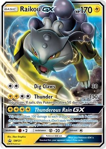 Legends of Johto-GX Collection - Pokemon TCG Online Codes
